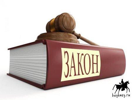 О внесении изменений в Правила охоты, утвержденные приказом Министерства природных ресурсов и экологии Российской Федерации от 16 ноября 2010 г. N 512